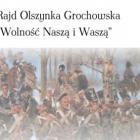 56 edycja Rajdu Olszynki Grochowskiej